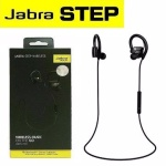 Listen To Your Music Wirelessly with Jabra Step Wireless